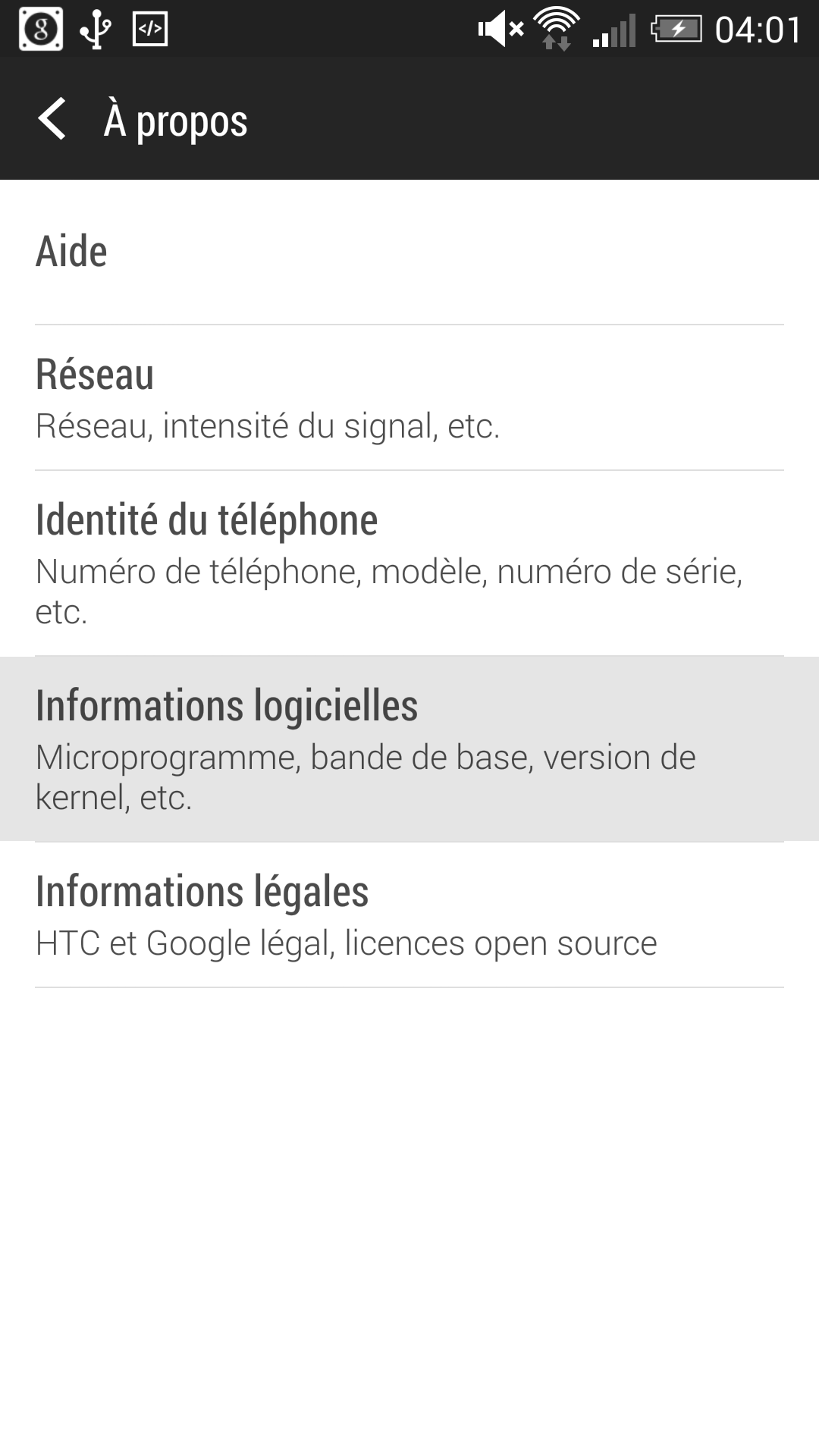 Installer la ROM Android Revolution HD 71 1 FR sous HTC ONE
